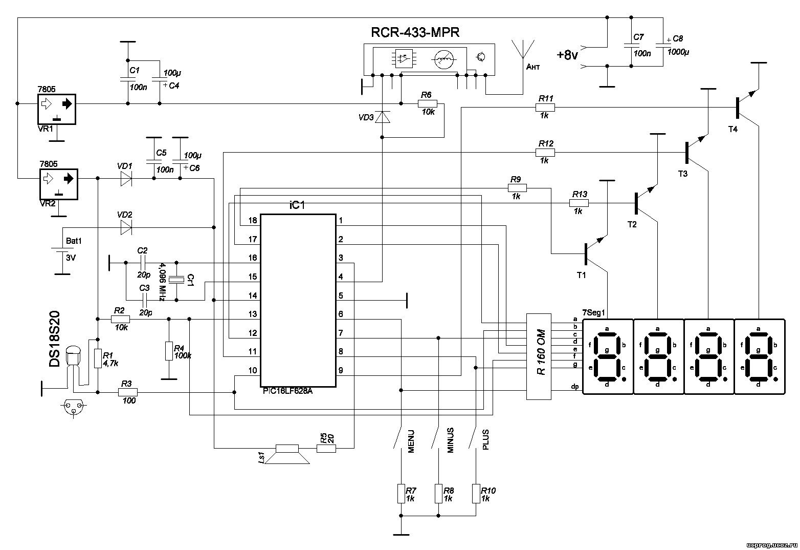 схема термометр с радиодатчиком