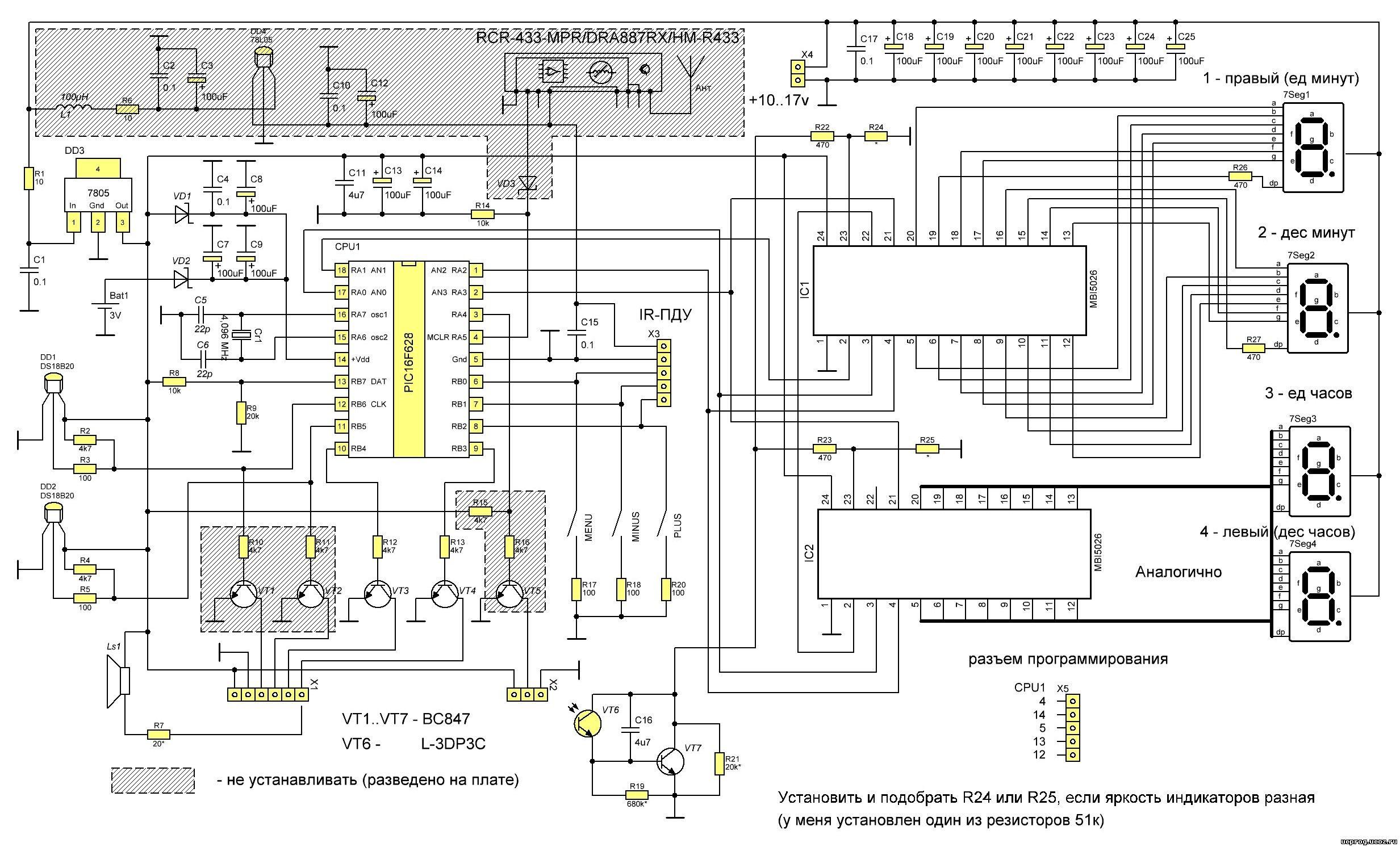 схема вольтметр тахометр термометр
