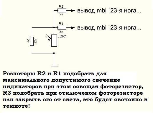 Ниже расположена схема счетчика Гейгера на микроконтроллере PIC 16F84