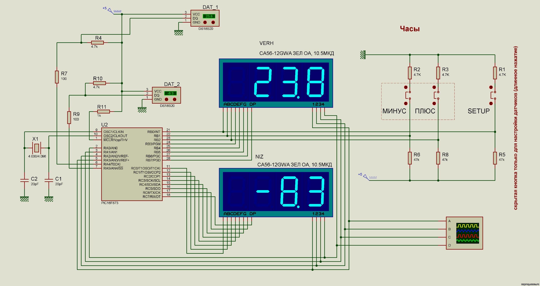 Цифровые часы своими руками схема 8