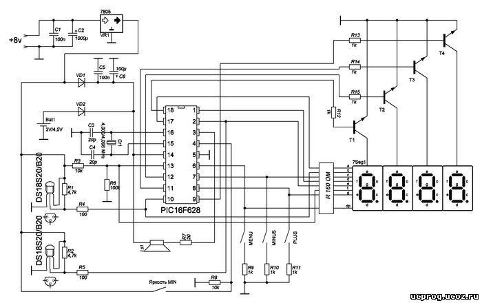 Схема часов-будильника для