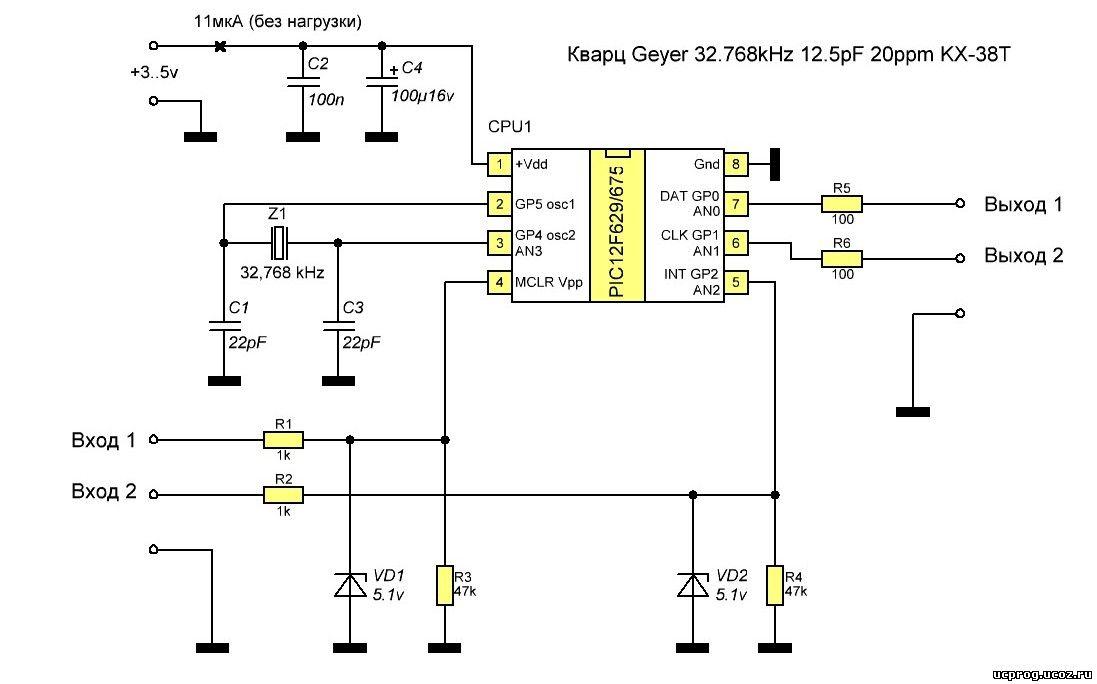 схема включения и отключения нагрузки на pic12f629