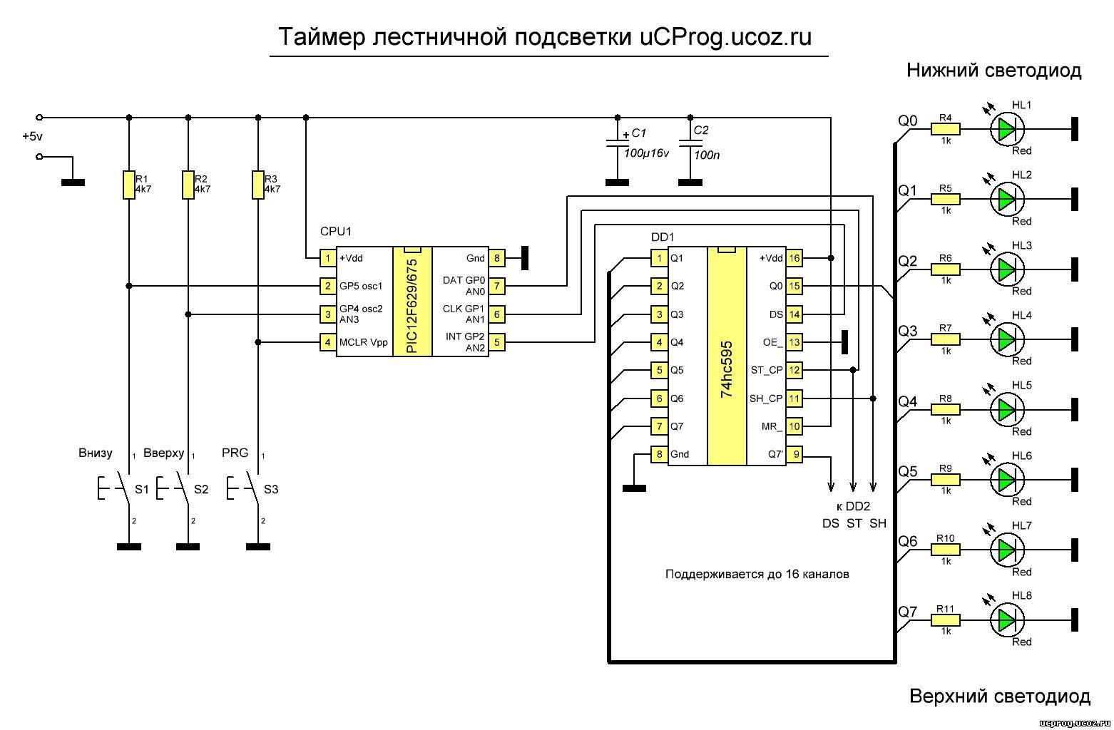 Таймер включения выключения на микроконтроллере схема